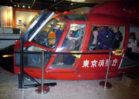 2014-02-13 平成25年度青組消防博物館2月13日 030 (800x572)