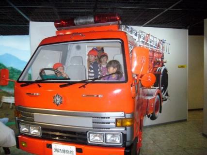2014-02-13 平成25年度青組消防博物館2月13日 045 (800x599)
