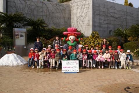2007-09-20 平成25年度赤組フラワーミュジアム-26年2月19日 004 (800x536)