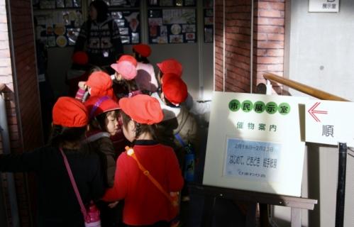 2007-09-21 平成25年度赤組フラワーミュジアム-26年2月19日 063 (800x513)