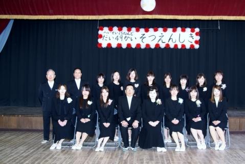 2007-10-20 25年度卒園式 003 (800x535)