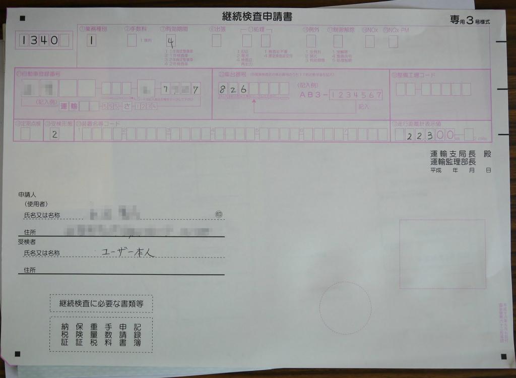 P1080563_1.jpg