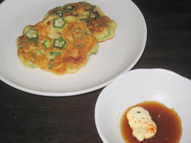 nasu-oyaki3