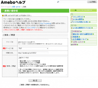 140321-1.png