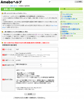 140321-2.png