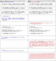 140510-5.png