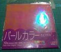14_11_13_yuki06.jpg
