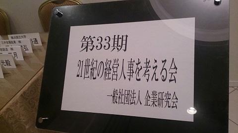 1392437468898(1).jpg