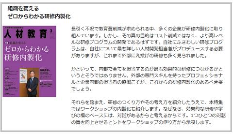 無題20140223
