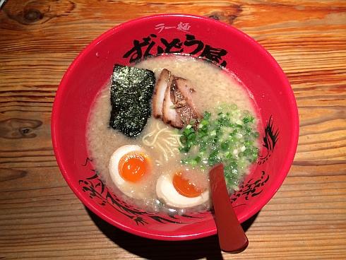 ずんどう屋 大阪本店 (4)