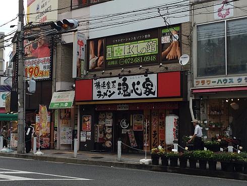 魂心家 大阪高槻店 (2)