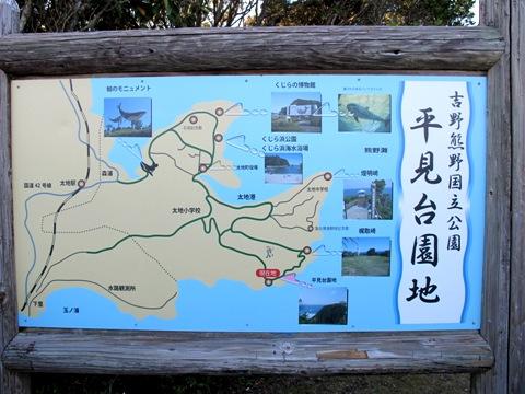 熊野三山 209