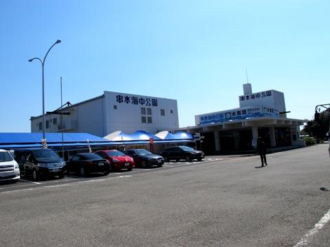 熊野三山 338