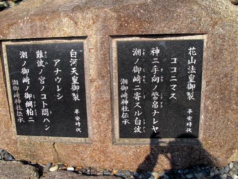 熊野三山 367