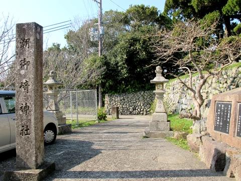 熊野三山 368