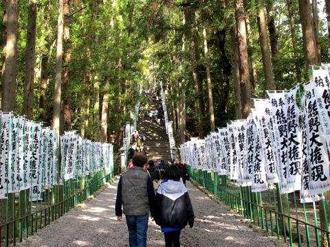 熊野三山 007