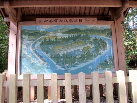 熊野三山 011