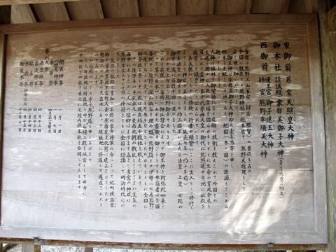 熊野三山 019