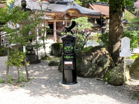 熊野三山 040