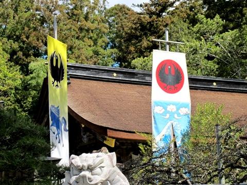 熊野三山 045