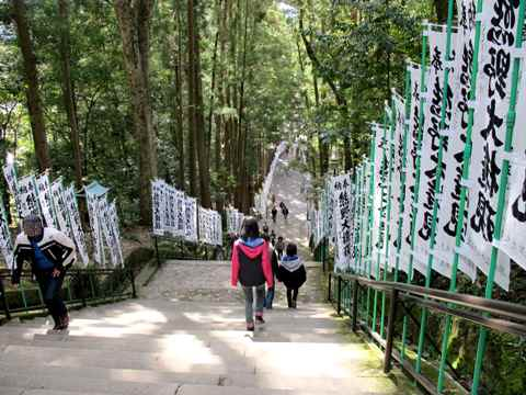 熊野三山 046