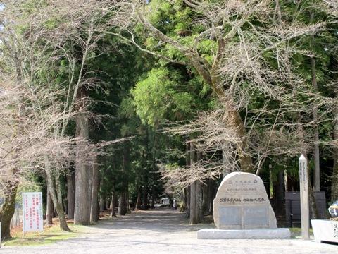 熊野三山 062
