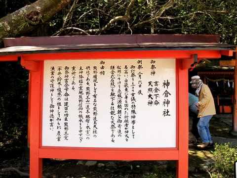 熊野三山 090