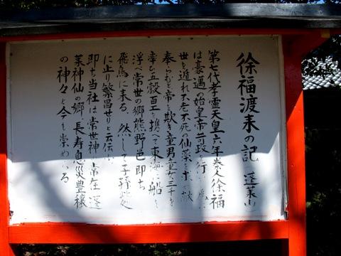 熊野三山 150