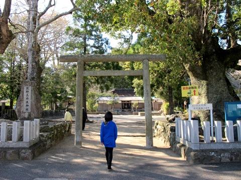 熊野三山 167
