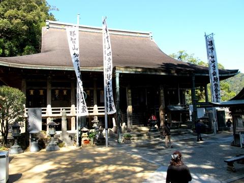 熊野三山 294