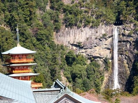 熊野三山 299