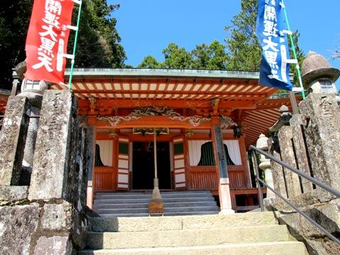 熊野三山 304