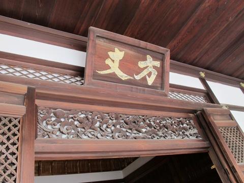 京都東山 241