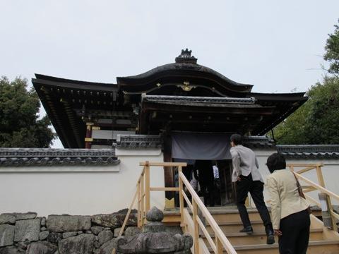 京都東山 253