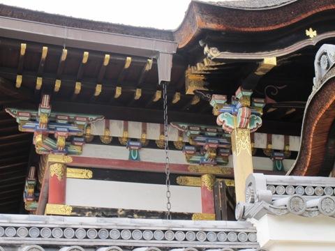 京都東山 254