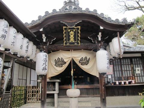 京都東山 262