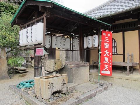 京都東山 263