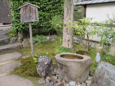 京都東山 267