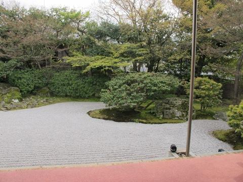 京都東山 269