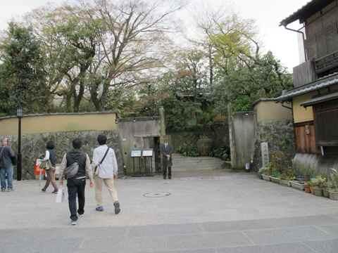 京都東山 280