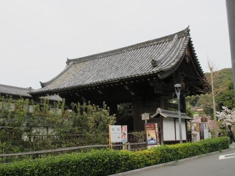 京都東山 284