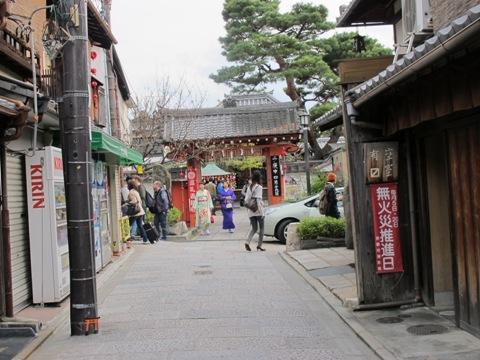 京都東山 285