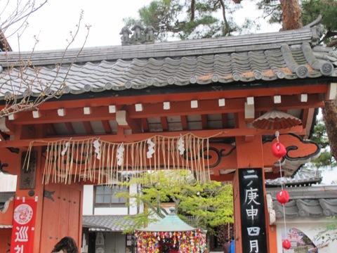 京都東山 286
