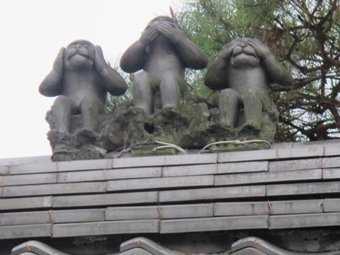 京都東山 287