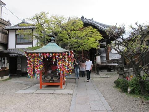 京都東山 288