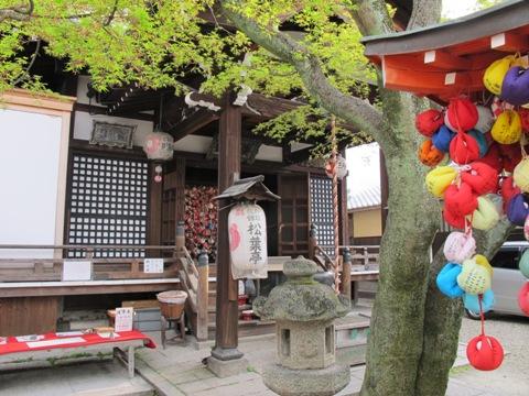 京都東山 290