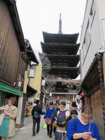 京都東山 292