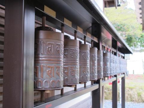 京都東山 320