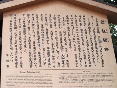 京都東山 301