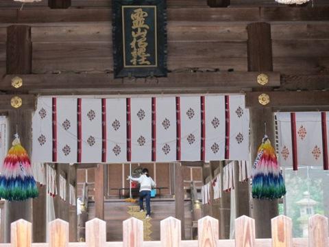 京都東山 304
